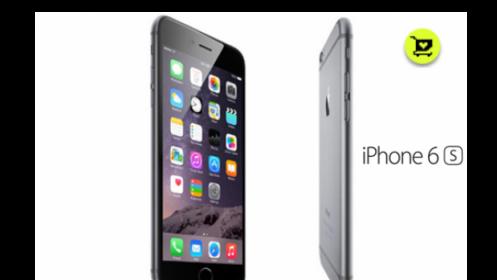 Iphone 6s 32GB (NUEVO)