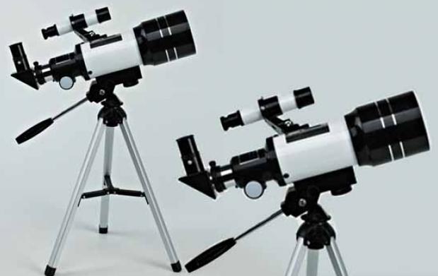 Telescopio desmontable Nassa X210