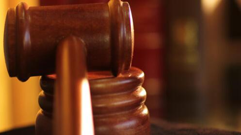 Oposición de Auxilio Judicial 2019
